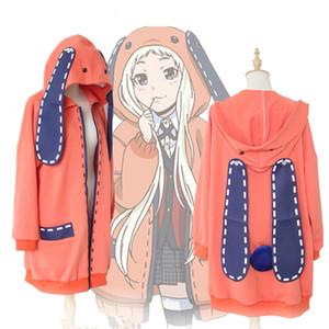 Аниме Kakegurui компульсивного Gambler Runa Yomozuki Косплей Runa Yomozuki Симпатичного Hoodie куртка пальто Косплей CostumeMX190921