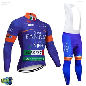 UCI Team 2019 Pro Cycling Jackets 12D Gel Pad Bike Suit Mens Ropa Ciclismo Autumn Bike Clothing Cycling Maillot Culotte