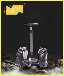 Verbesserte Version neue leistungsfähige elektrische SEGWAY bluetooth Roller Zwei Räder Double Driver Off Road Big Tire Erwachsene Hoverboard Scooter