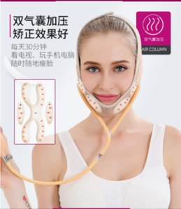 Delicate Face Lift Tool Facial Thin Slimming Bandage Skin Care tool Belt Shape And Lift Reduce Double Chin