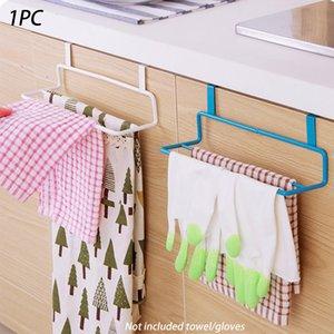 Double Pole Cupboard Iron Hanging Organizer Towel Rack Door Back Cabinet