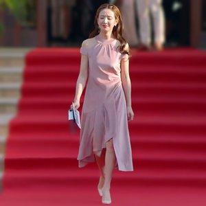 Chi ha detto che non possono sposarsi Ding Shiya gonna lunga gonna Xu Fang Iridium abito da sera lungo collo spalla temperamento impiccagione