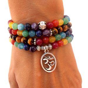 Sn0106 Chakra 108 Mala Wrap pulsera o collar Yoga Mala pulsera 7 Chakra pulsera J 190430