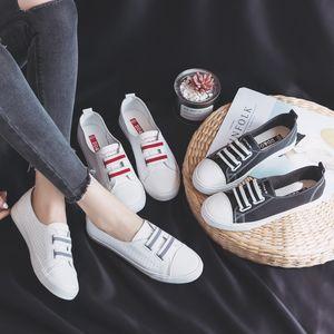 Sığ ağız beyaz ayakkabılar kadın yaz tembel Kore 2020 yeni nefes rahat ayakkabılar vahşi