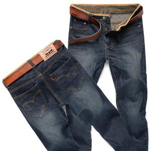 2019 erkek kot Kore tarzı Moda Man Düz İnce 087 MEN'S Giyim Uzun Pantolon