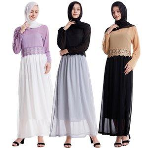 Müslüman Kadınlar Moda Giyim Kadın For Short Nokta Müslüman Şort Kadın Kısa Üst Suspenders Uzun Etek 2 Adet Suit