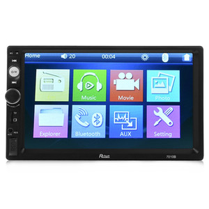 Rectangle 7010B 7 inch Bluetooth FM Radio Car MP5 Player with 720P Camera car dvd