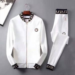 New Set Sweatshirt Track and Field Anzug Anzug Männer Mantel-Jacke beiläufige Sweatshirt Modedesigner hochwertige Luxus Medusa Sportanzug