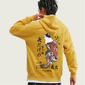 Hombres de Hip Hop con capucha japonesa del carácter chino Parejas de grúa Impreso sudaderas con capucha de la grúa de otoño del resorte suéter blanco por encargo
