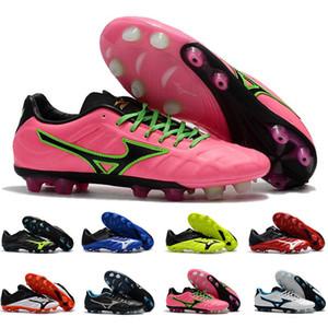 2019 Rebula V1 BASARA AS WID FG NEO II Zapatos de fútbol Zapatillas de deporte para hombre Pink Maillots De Football Boots Futsal Sports Designer Sneakers