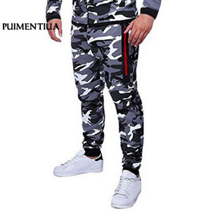 Puimentiua Men Joggers 캐주얼 루스 위장 카고 바지 고품질 신축성 허리 바지 트레이츠 남성용 대형 3XL