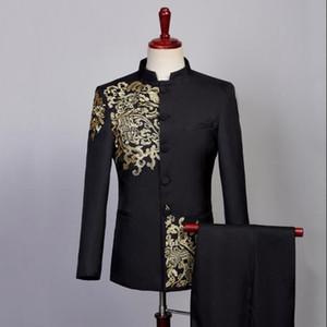 블레이저 코트 남성 바지 세트 중국어 튜닉 정장 자수 망 결혼식 의상 가수 스타 스타일의 무대 의상 공식적인 드레스 5,698,413 맞는