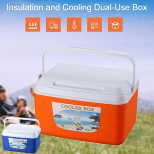 8L Outdoor Incubator Portable Storage Box Car Cold Box Fishing Cooler Fridge For Travel