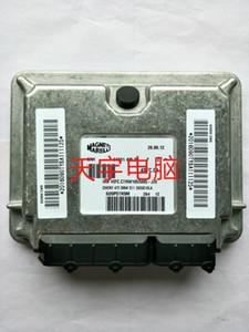 Автомобиль Странная Rui QQ Automobile Engine Computer Plate - Ecu 3605010la Mm61601c S11 Brand New Оригинал Binding
