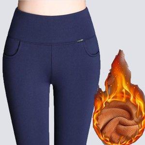 WKOUD Winter Leggings Women Plus Size High Waist Stretch Thick Legging Solid Skinny Warm Velvet Pencil Pants Lady Trousers P8667 SH190828