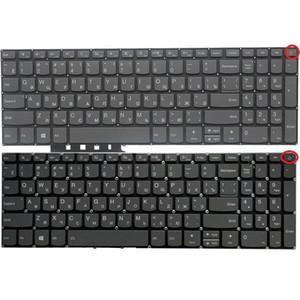 aptop Teile Ersatz-Keyboards NEU russische Tastatur für Lenovo IdeaPad 320-15 320-15ABR 320-15AST 320-15IAP 320S-15ISK Laptop RU Detailtage ...