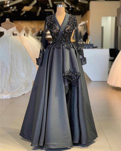 2020 Custom Made Dark Gray Lace Applique A-line Masquerade Quinceanera Dresses Long Sleeves Evening Gown Arabic Plus Size Pageant Dress
