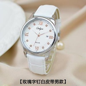 Couple watches fashion casual leather belt lovers watch waterproof Korean casual simple men and women watch
