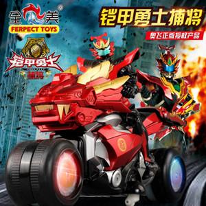 Pêche Armor véritable Est-ce à distance de voiture Cool Control Son et Lumière Stunt Drift Moto électrique Enfants Toy Car