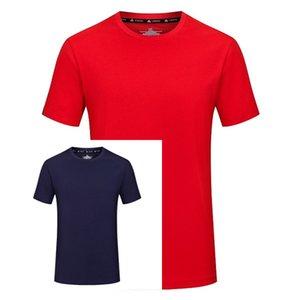 Бесплатная доставка Lastest мужчины футбол трикотажные изделия горячие продажи открытый одежда футбол одежда высокого качества номер продукта G106 размер S-L