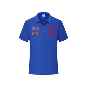Pop2019 Unlined Polo Superior Garment Lapela Homens E Mulheres T T-shirt Cor Sólida Imprimir L Palavra