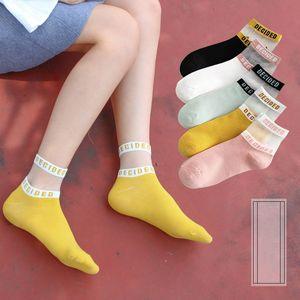 Meninas do verão meias Letters malha Patchwork Curto Meias INS estudante universitário estilo fino Socks Mulheres Sports Yoga Sock CZ304