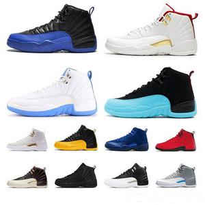 12S جديد وصول أحذية كرة السلة للرجال 12 فئة من 2003 لعبة الملكي الرجال أحذية رياضية جامعة كرة السلة الأزرق إمرأة trianers حجم 7-13