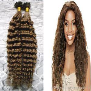 1.0 г / с 100 г кератиновые капсулы Human Fusion Nail U Наращивание волос Наращивание волос с предварительным укладыванием волос