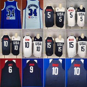 2019 Чемпионат мира по баскетболу Греции Hellas Printed Адетокунб # 34 Национальной сборная Джерси Греции белых 13 Antetokounmpo прошитой рубашка