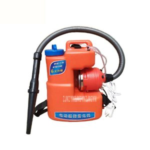 20l Farm Capacity Electric Fogger Ultra Fine Sprayer بعوضة القاتل آلة تطهير مبيد الحشرات آليا Atomizer Fightvirus Devises Tool