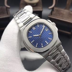 7 colori orologi Nautilus 5711 / 1P 40th Anniversary Limited Edition cassa in acciaio uomini Orologi movimento l'orologio automatico 40 millimetri