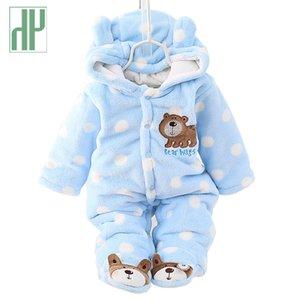 طفل الشتاء رومبير الدافئة الفانيلا أفخم بذلة طفلة الأولاد الدب الحيوان زي مقنع الوليد الطفل الدب منامة وزرة HHMX190912