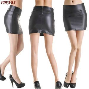 Юбка новая мода женская сексуальная Bodycon кожаные узкие мини-юбки короткие молнии повседневный клуб носить костюм Сисси