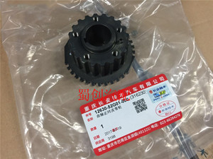 새로운 정품 PULLEY, CRANK 타이밍 벨트 12630-52G01,12630-52G00 for Suzuki Swift, APV, CARRY