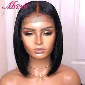 MsGloria 5x5 Lace Closure Wig Remy Brazilian Human Hair Wigs Blunt Cut Bob Wig 150% Density Cheap Wigs 5x5 Closure