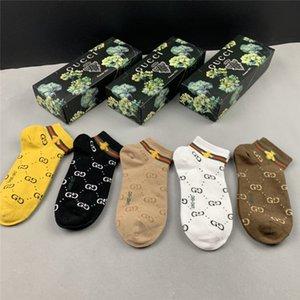 GUCCI SS20 Nouvelle arrivée Top Qualité Designer chausettes boîte de 5 paires Femmes Marque chaussettes # 003