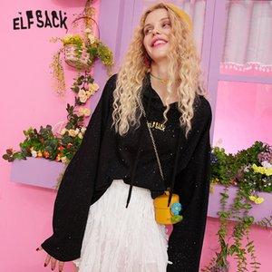 ELFSACK Schwarz Brief gedruckt Kordelzug Korean Pullover Frauen 2019 Herbst-Grün beiläufige Maxi-Boyfriend Sweatshirt Y200706