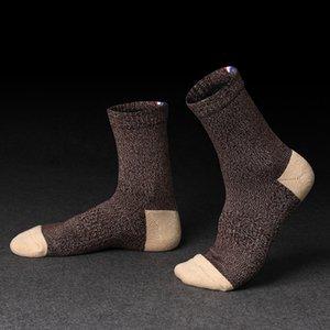 Antibacterial odor proof men's socks, short tube, pure cotton, deodorization, ship socks in autumn and summer, sweat absorption, leisure soc