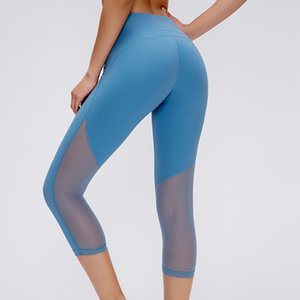 LU-13 spring and summer new solid color double-sided stretch slim yoga pants high waist hips cool mesh quick-drying running sports cropped p