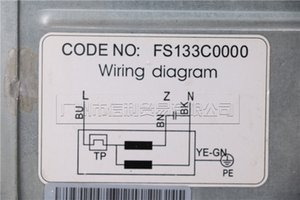 Toptan ebmpapst FS133C0000 R25092N-23W-B21 230 V Soğutma Fanları