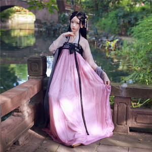 Frauen Hanfu Chinese Traditionelle Kleidung Alte nationalen Kleid Han-Dynastie Kleidung Folk Festival Outfit Bühne Kleidung DC1127