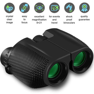 10X25 مناظير HD جميع الضوئية مزدوجة الخضراء السينمائي ماء تلسكوب مناظير للمراقبة الصيد سفر رياضة الرحلات الطيور