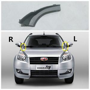 Geely Emgrand X7, EmgrarandX7, EX7, SUV, Araç ön cam saptırıcı, Havalandırma kapağı yan trim panelini, orijinal otomobil parçaları
