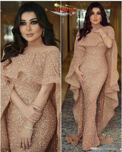 2019 luxe sirène longue robes de soirée Jewel cou Paillettes longueur au Moyen-Orient bal Parti Robes formelles