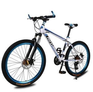 Factory direct mountain bike disc brakes v-sports student promotion car wholesale gift car support a generation