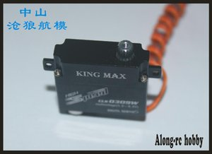 FREE SHIPPING 1pcs Kingmax CLS0309WH OR CLS0309WV 8.6g Stall Torque 3.5kg digital metal gears micro 8MM wing servo FOR RC PLANE