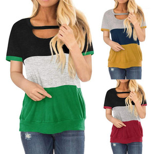 Summer Tshirts Short Sleeve Pullover Womens Tops Street Style Loose Casual Female Clothing Contrast Color Womens
