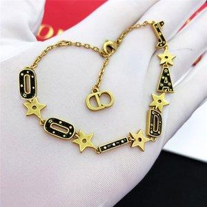 Retro Letters Stars Bracelet Pentagram Designer Bracelet Women Charm Bracelets Alphabet Bracelet Gift For Party Anniversary