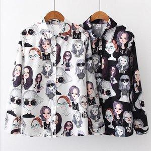 Femmes Vintage manches longues Turn Down collier de bureau Chemise coréenne Shirt Tops Casual Blusas Femininas # T10G
