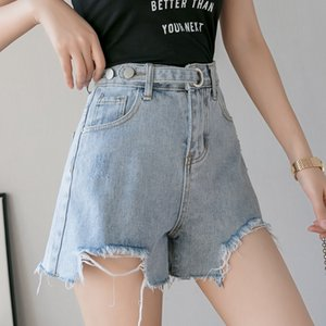 Jeans Shorts Women Summer High Waist Short Denim Shorts New 2020 Fashion Korean Style Vintage Casual Ladies Jeans